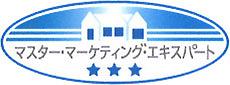 masterロゴ
